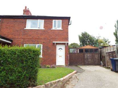 3 Bedrooms Semi Detached House for sale in Lindsay Avenue, Leyland, PR25