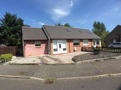 2 Bedrooms Bungalow for sale in St. Stephens Avenue, Rutherglen, Glasgow, South Lanarkshire
