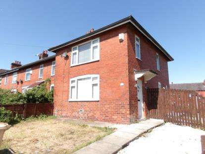 3 Bedrooms End Of Terrace House for sale in Platt Hill Avenue, Bolton, Greater Manchester, BL3