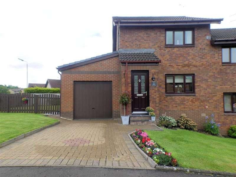 2 Bedrooms Semi Detached House for sale in Macfie Place, Stewartfield, EAST KILBRIDE