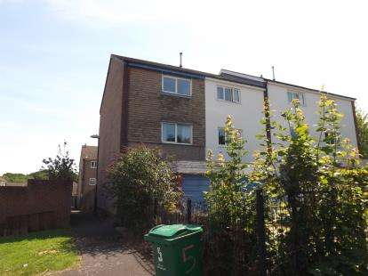 3 Bedrooms End Of Terrace House for sale in Synge Close, Nottingham, Nottinghamshire