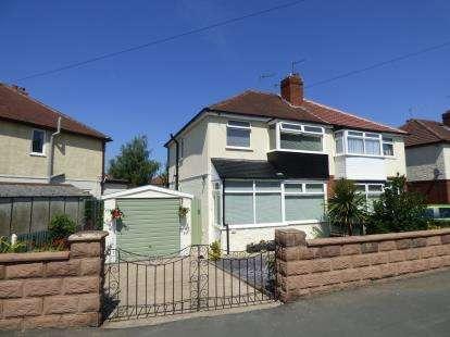 3 Bedrooms Semi Detached House for sale in Boulton Lane, Derby, Derbyshire
