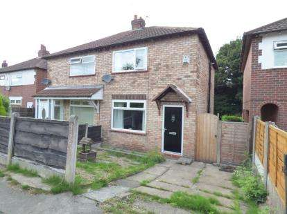 2 Bedrooms Semi Detached House for sale in Woodbank Avenue, Bredbury, Stockport, Greater Manchester