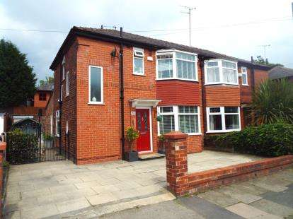 3 Bedrooms Semi Detached House for sale in Rothesay Road, Pendlebury, Swinton, Manchester