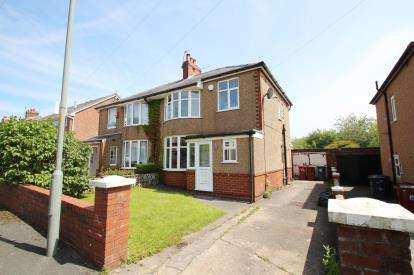3 Bedrooms Semi Detached House for sale in Higher Croft Road, Lower Darwen, Darwen, Lancashire, BB3