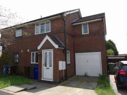 3 Bedrooms Semi Detached House for sale in Lakeland Gardens, Chorley, Lancashire, PR7