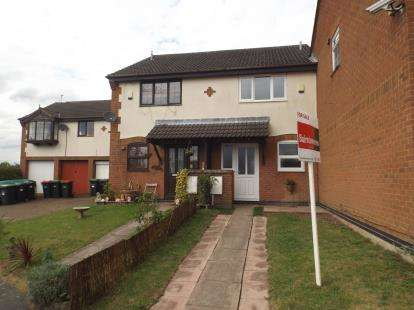 2 Bedrooms Terraced House for sale in Hammond Grove, Kirkby-In-Ashfield, Nottingham, Nottinghamshire