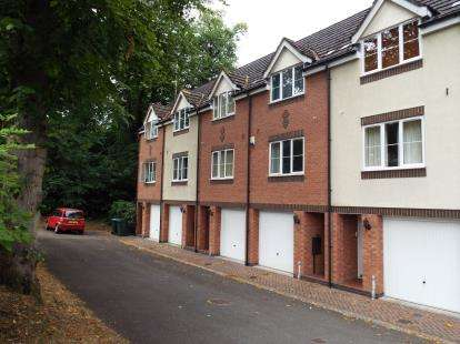 2 Bedrooms Terraced House for sale in Bartholomew Court, The Avenue, Coventry, West Midlands