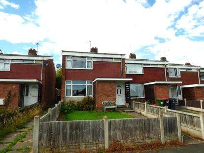 2 Bedrooms Semi Detached House for sale in Sycamore Avenue, Polesworth, Tamworth, Staffordshire