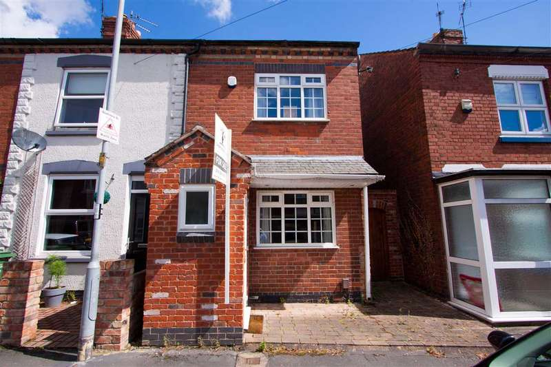 2 Bedrooms End Of Terrace House for sale in Gladstone Street, Anstey, Leicester