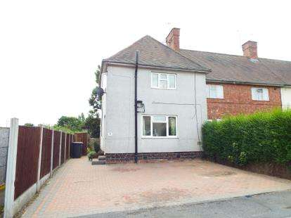 3 Bedrooms End Of Terrace House for sale in Clifford Avenue, Beeston, Nottingham
