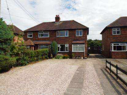 3 Bedrooms Semi Detached House for sale in Maiden Estate, Whitchurch Road, Newhall, Nantwich
