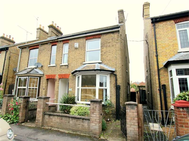 2 Bedrooms Semi Detached House for sale in ST NEOTS
