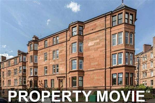 2 Bedrooms Flat for sale in 2 Garrioch Drive, North Kelvinside, Glasgow, G20 8RP