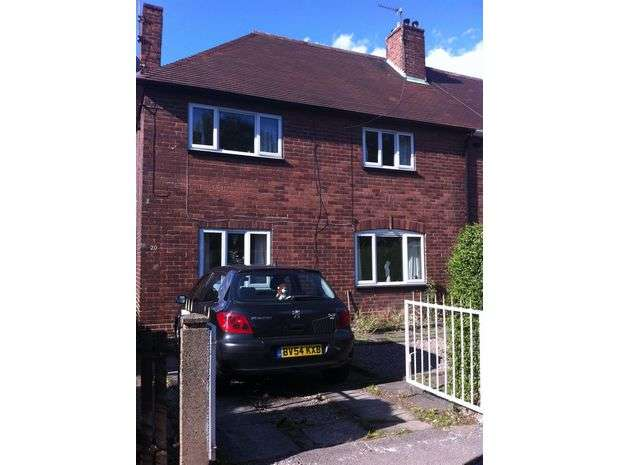 3 Bedrooms Semi Detached House for rent in Carr Head Lane, Bolton Upon Dearne, Rotherham, South Yorkshire. S63 8DB