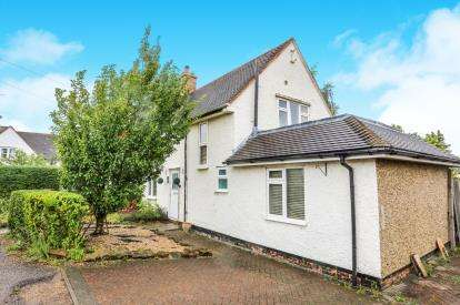 3 Bedrooms End Of Terrace House for sale in Campers Road, Letchworth Garden City, Hertfordshire, England