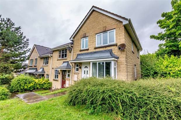3 Bedrooms End Of Terrace House for sale in Primrose Way, Chippenham, Wiltshire