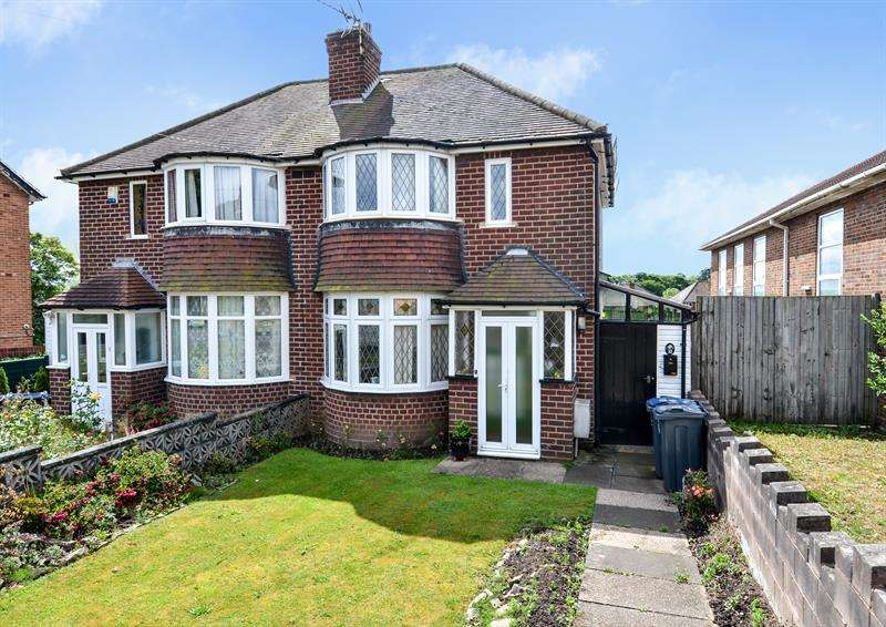 2 Bedrooms Semi Detached House for sale in Chatham Road, Northfield, Birmingham