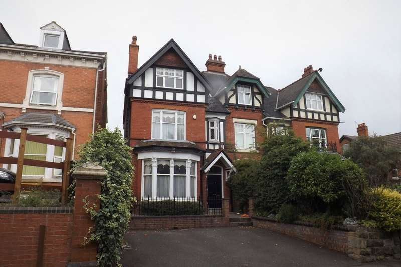 5 Bedrooms Semi Detached House for sale in Old Warwick Road, Solihull