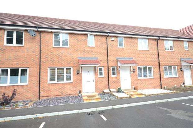 3 Bedrooms Terraced House for sale in Northolt Close, Farnborough, Hampshire