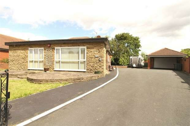 3 Bedrooms Detached Bungalow for sale in Royston Close, East Ardsley, Wakefield, West Yorkshire