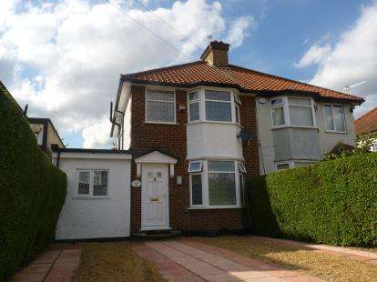5 Bedrooms Semi Detached House for sale in Portman Gardens, London