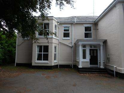 1 Bedroom Flat for sale in Stanleigh House, Stanleigh Gardens, Swadlincote