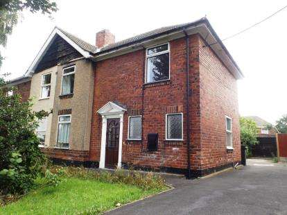 3 Bedrooms Semi Detached House for sale in Gloucester Road, Chesterfield, Derbyshire
