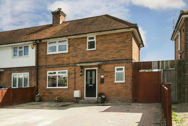 2 Bedrooms End Of Terrace House for sale in Callington Road Reading