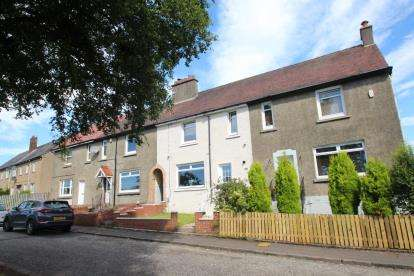 3 Bedrooms Terraced House for sale in Craigdhu Road, Milngavie