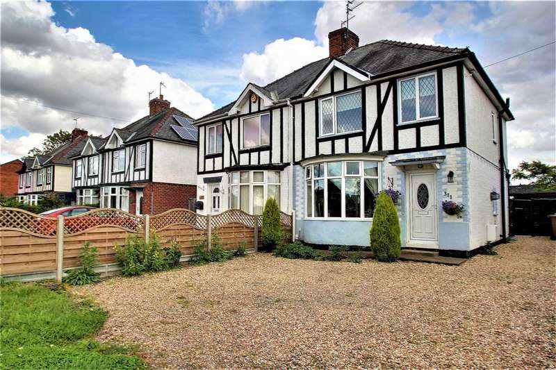 3 Bedrooms Semi Detached House for sale in Brant Road, Waddington, Lincoln