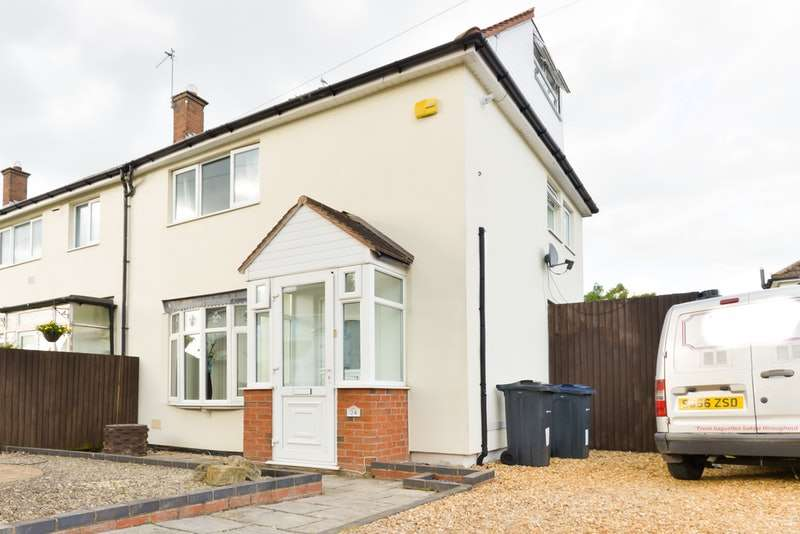 2 Bedrooms End Of Terrace House for sale in Verney avenue, Birmingham, West Midlands, B33