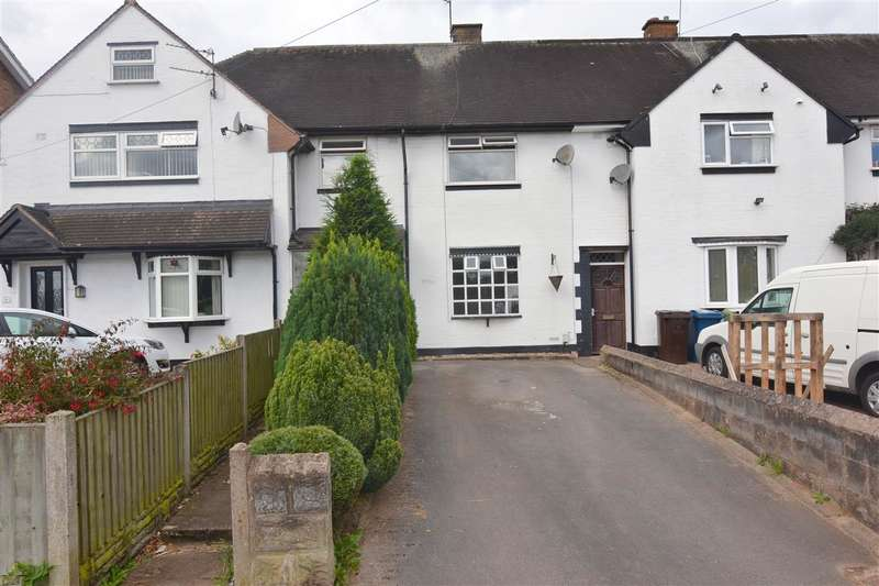 3 Bedrooms Terraced House for sale in Rickerscote Road, Stafford
