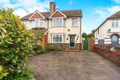 3 Bedrooms Semi Detached House for sale in Castle Road, Cookley, Kidderminster, Worcestershire