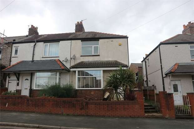 2 Bedrooms End Of Terrace House for sale in South Street, Thatto Heath, St Helens, Merseyside
