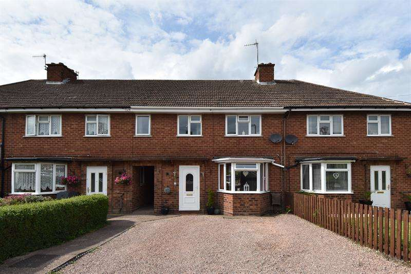 4 Bedrooms Terraced House for sale in Oak Road, Catshill, Bromsgrove