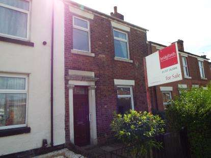 3 Bedrooms Terraced House for sale in Moor Road, Chorley, Lancashire