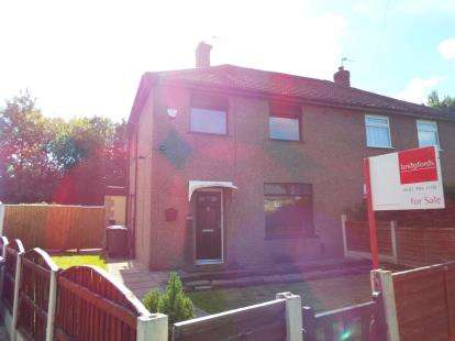 2 Bedrooms Semi Detached House for sale in Marlborough Road, Eccles, Manchester, Greater Manchester