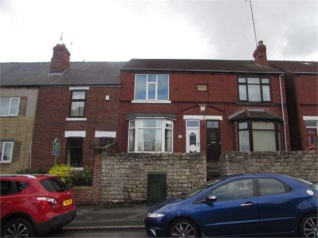 3 Bedrooms Terraced House for sale in Elm Green Lane, Conisbrough, Doncaster, DN12 3JA