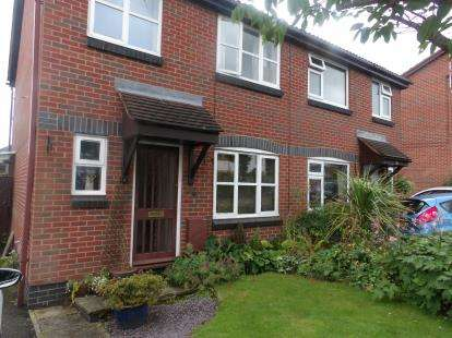 3 Bedrooms Semi Detached House for sale in Barnsley Close, Atherstone, Warwickshire
