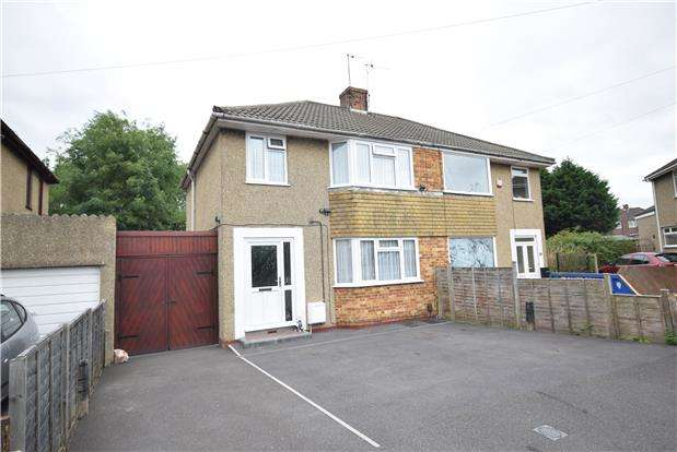 3 Bedrooms Semi Detached House for sale in Larch Road, Kingswood, BRISTOL, BS15 4UQ