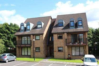 2 Bedrooms Flat for sale in Burnside Court, Bearsden