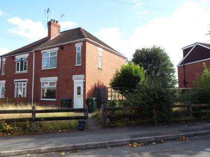 3 Bedrooms Semi Detached House for sale in Murray Road, Radford, Coventry