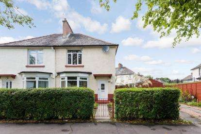 2 Bedrooms Semi Detached House for sale in Cumbernauld Road, Riddrie, Glasgow