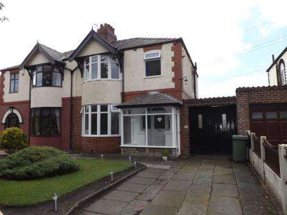 3 Bedrooms Semi Detached House for sale in East Lancashire Road, St. Helens, Merseyside, WA11
