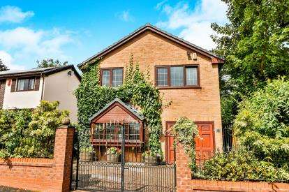 4 Bedrooms Detached House for sale in Meadow Way, Tottington, Bury, Lancashire, BL8