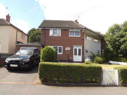 3 Bedrooms Semi Detached House for sale in Bickington Road, Birmingham, West Midlands