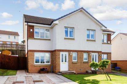3 Bedrooms Semi Detached House for sale in Skye Road, Rutherglen, Glasgow, South Lanarkshire