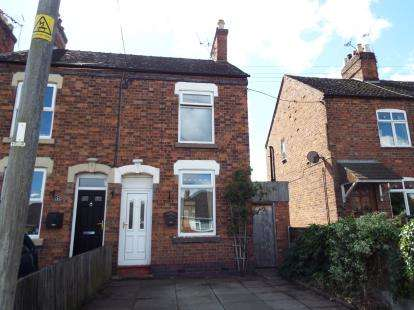 3 Bedrooms Semi Detached House for sale in Green Lane, Willaston, Nantwich, Cheshire