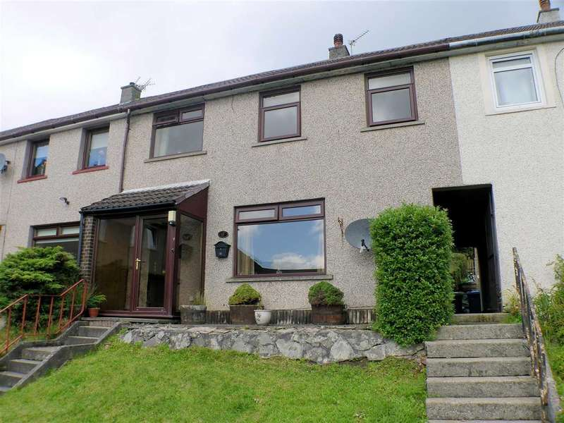 3 Bedrooms Terraced House for sale in Dunblane Place, East Mains, EAST KILBRIDE
